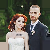 Маия и Денис